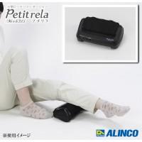 アルインコ MCR4315K モミっくすプチリラ(ブラック)