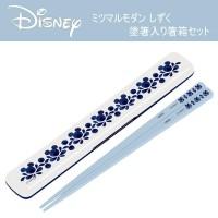 pos.326172 Disney MickeyMouse ミツマルモダン しずく 塗箸入り箸箱セット ANBG4
