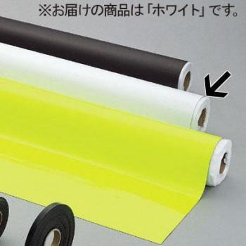 光 (HIKARI) ゴムマグネット 0.8×1020mm 10m巻 ホワイト GM08-8004W