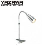 YAZAWA(ヤザワコーポレーション) ミニレフランプ付き クリップライト 40W 1灯 シルバー Y07CFW40X01SV