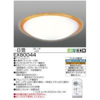 TAKIZUMI(瀧住) シーリングライト洋風 8畳 LEDタイプ EX80044
