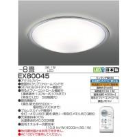 TAKIZUMI(瀧住) シーリングライト洋風 8畳 LEDタイプ EX80045