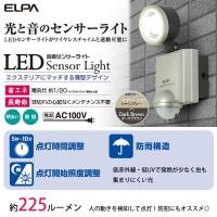 ELPA(エルパ) 屋外用LEDセンサーライト1灯 ESL-401AC 1679300