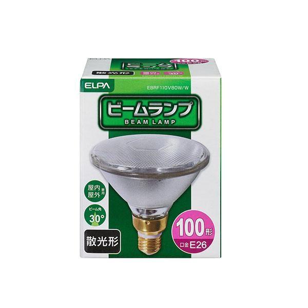 ELPA(エルパ) 屋外ビーム球(ビームランプ) 散光 EBRF110V80W/W 1803700