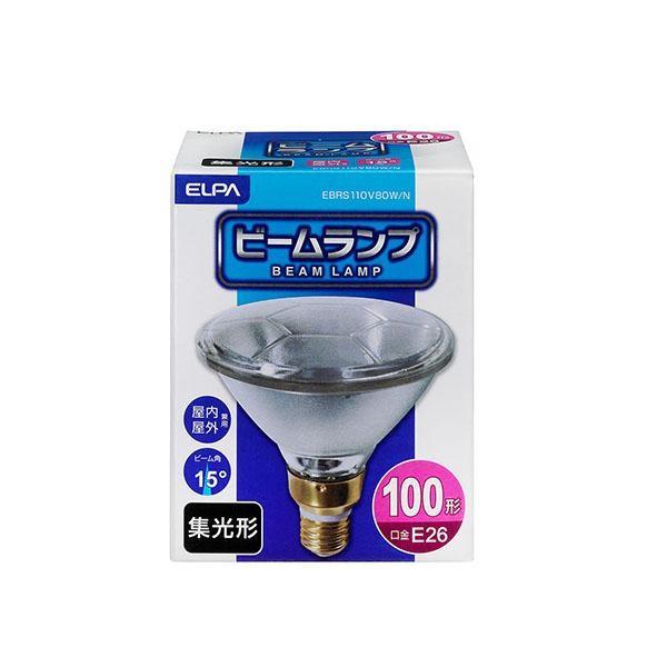 ELPA(エルパ) 屋外ビーム球(ビームランプ) 集光 EBRS110V80W/N 1803400