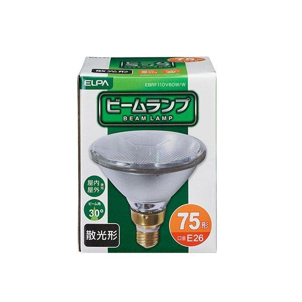 ELPA(エルパ) 屋外ビーム球(ビームランプ) 散光 EBRF110V60W/W 1803600