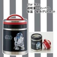 pos.322365 LJFMC5 超軽量・コンパクト 保温・保冷デリカポット Star Wars