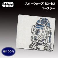 pos.322525 スターウォーズ R2-D2 コースター YCT1