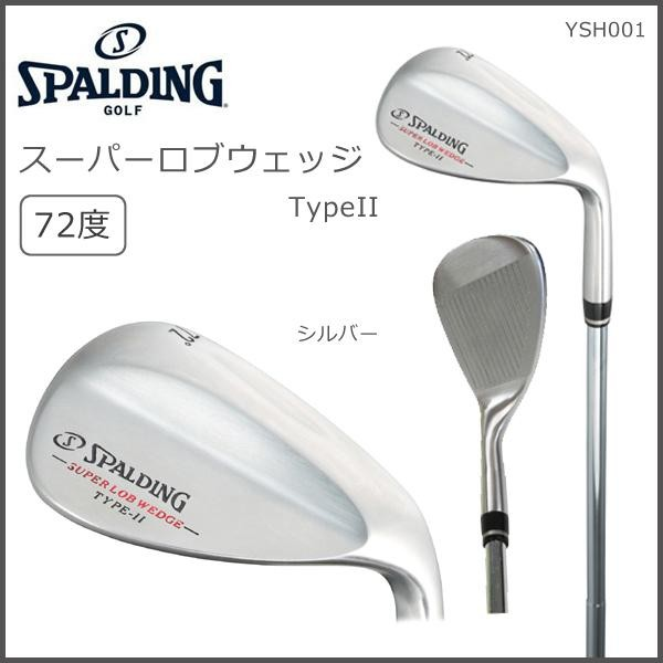 SPALDING(スポルディング) スーパーロブウェッジ TypeII 72度 シルバー YSH001