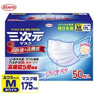 興和(コーワ) 三次元マスク ふつうサイズ ホワイト 50枚入り