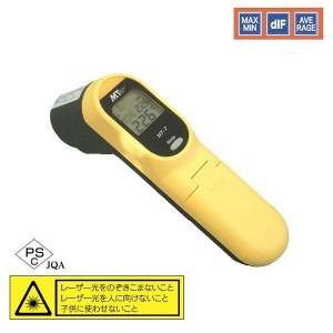 マザーツール PSC適応品 非接触放射温度計 MT-7