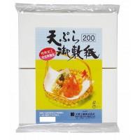 大黒工業 (特)天ぷら敷紙 (小) 1/2カット 190×105mm 200枚仕立×20セット 210401