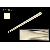 大黒工業 SPS製リユース箸 21cm 四角 ベージュ 100膳(10膳入×10個)  3771186