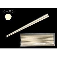大黒工業 SPS製リユース箸 23cm 六角 ベージュ 100膳(10膳入×10個) 3771187