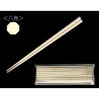 大黒工業 SPS製リユース箸 22.5cm 八角 ベージュ 100膳(10膳入×10個) 3771188
