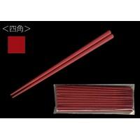大黒工業 SPS製リユース箸 21cm 四角 朱 100膳(10膳入×10個) 3771183
