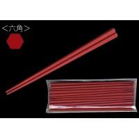 大黒工業 SPS製リユース箸 23cm 六角 朱 100膳(10膳入×10個)  3771184