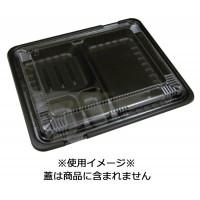 大黒工業 弁当容器 CTガチ弁 IK-24-20E2 BK 身 50個入り×5セット 6128267