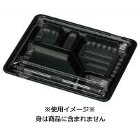 大黒工業 弁当容器 CTガチ弁 IK-26-20 蓋 50個入り×5セット 6128268