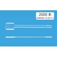 大黒工業 角スプーン 100 (透明) バラ 2000本(1000本入×2セット) 3770582