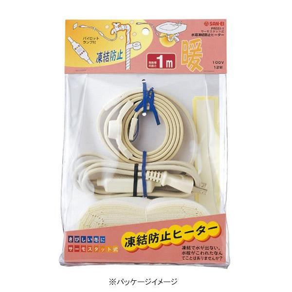 三栄水栓 SANEI 日本製 水道凍結防止ヒーター 1M PR551-1