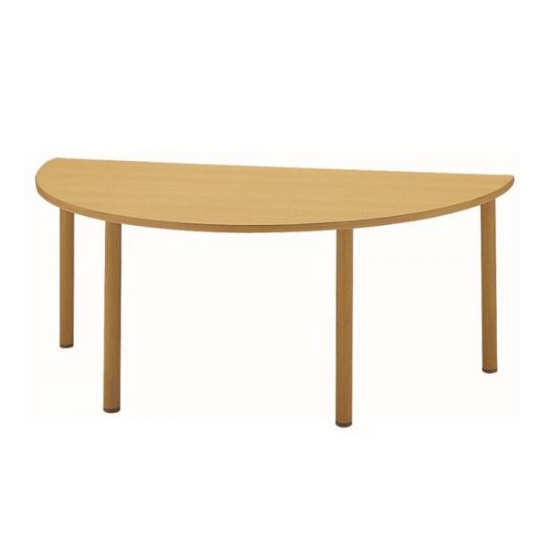 サンケイ 半楕円形テーブル(H700〜750mm) TCA169-ZCW ナチュラル
