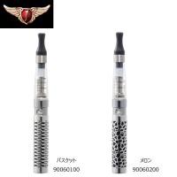 電子タバコ EAGLE SMOKE(イーグルスモーク) 本体 デザイン バスケット・90060100