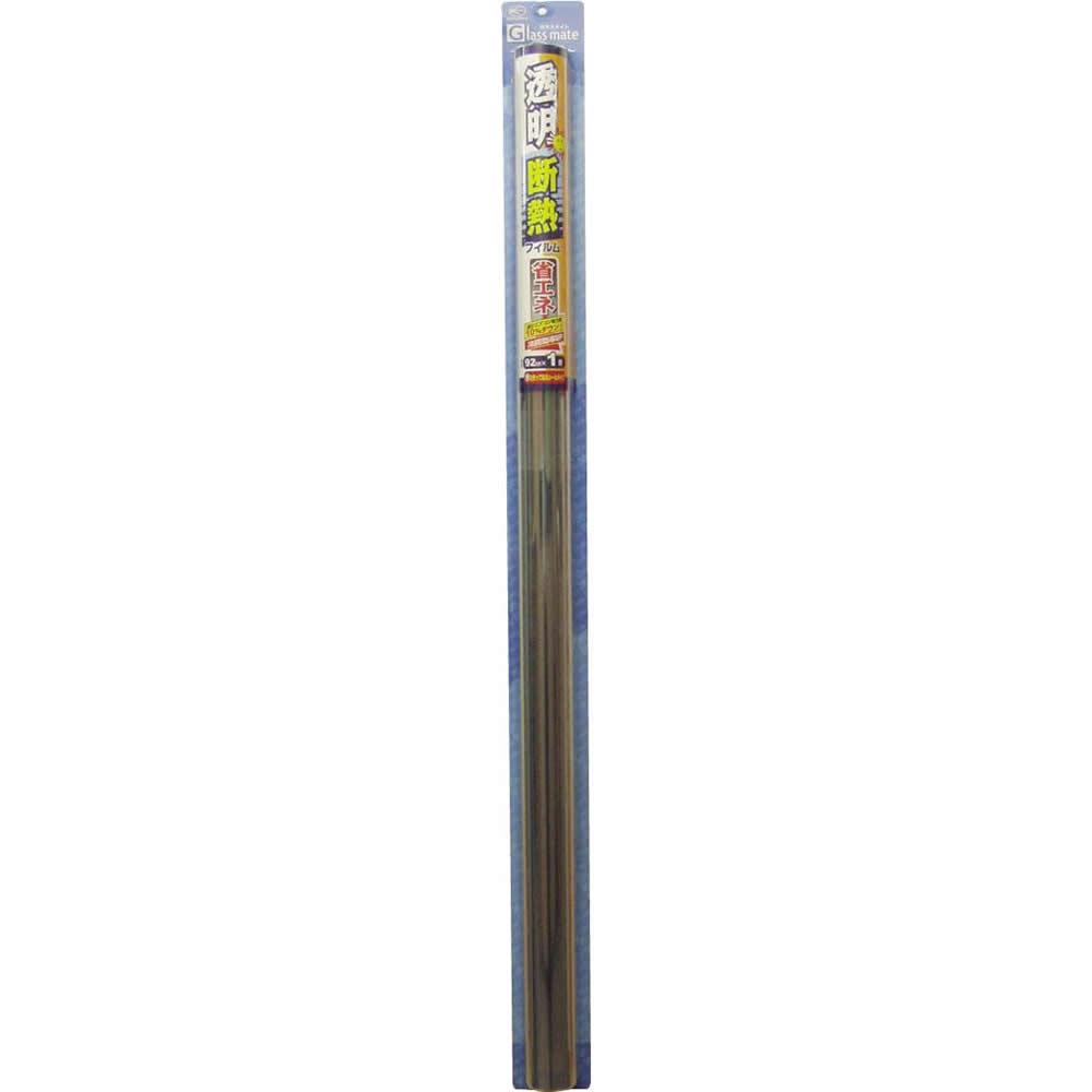 UVカット+省エネ機能がついた 透明断熱フィルム 92×200cm IR-05L