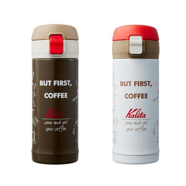 Kalita(カリタ) ボトル 350ml ブラウン・73128