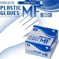 ハクゾウ プラスチックグローブMF パウダーフリー S 80枚入×6箱セット