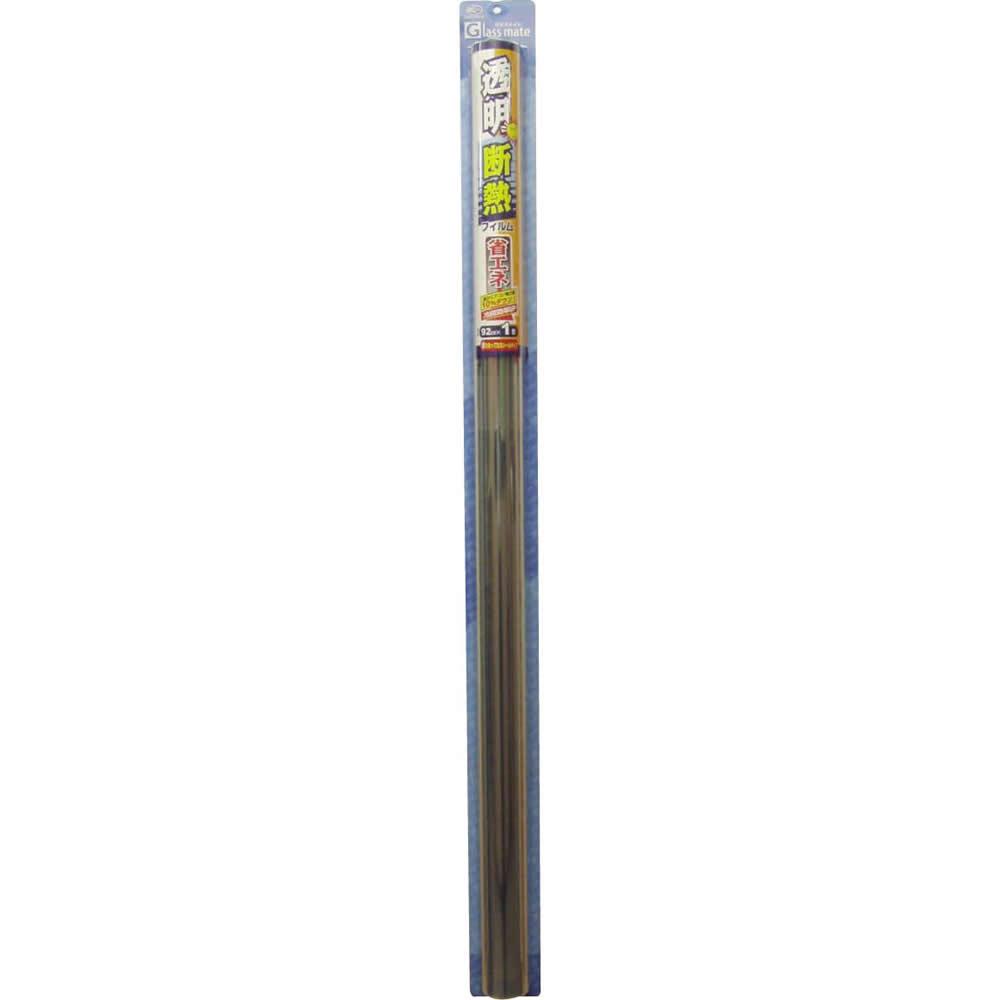UVカット+省エネ機能がついた 透明断熱フィルム 92×20m IR-05R