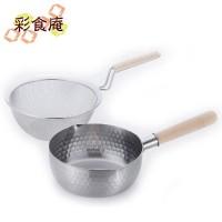 彩食庵 IH対応 ステンレス雪平鍋18cm&木柄ザルセット SM-9549