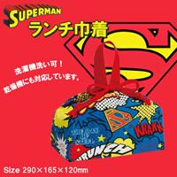 pos.287145 ランチ巾着 スーパーマン KB7