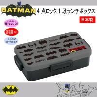 pos.330575 4ロック1段タイトランチボックス バットマン ロゴミックス JZFL85