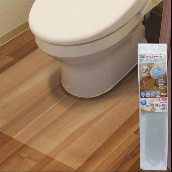 防水保護シート トイレ床用 90cm×80cm 透明(TO) BKT-9080