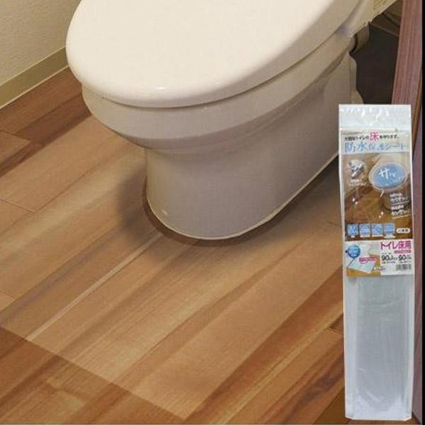 防水保護シート トイレ床用 90cm×90cm 透明(TO) BKT-9090