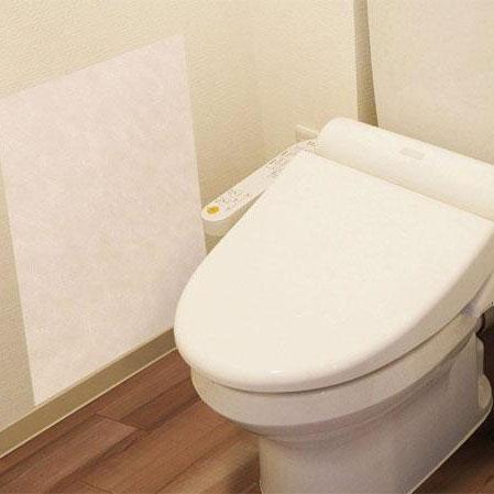 防水保護シート トイレ壁用 40cm×50cm 2枚入 無地 BKWM-4050  BE・ベージュ
