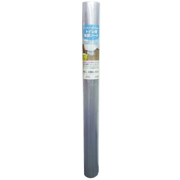 トイレ床保護シート 透明(クリアタイプ) 90cm×200cm×厚み0.8cm ETU-100