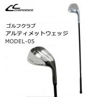 CONFIDENCE(コンフィデンス) ゴルフクラブ アルティメットウェッジ MODEL-05
