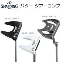 SPALDING(スポルディング) パター ツアーコンプ EV-05・ブラック