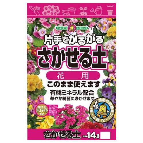 SUNBELLEX(サンベルックス) 片手でかるがる さかせる土 花用 14L×6袋セット