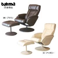 東馬 TOHMA パース パーソナルチェア BR・ブラウン・54074830