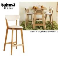 東馬 TOHMA フラム(FLAM) バーチェア 54076420