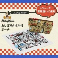 pos.293191 おしぼりタオル付ポーチ ミッキーマウス(コミック) KCOA1