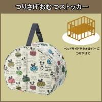 pos.250651 つりさげおむつストッカー ミッキーマウス(スケッチブック) BOMS1