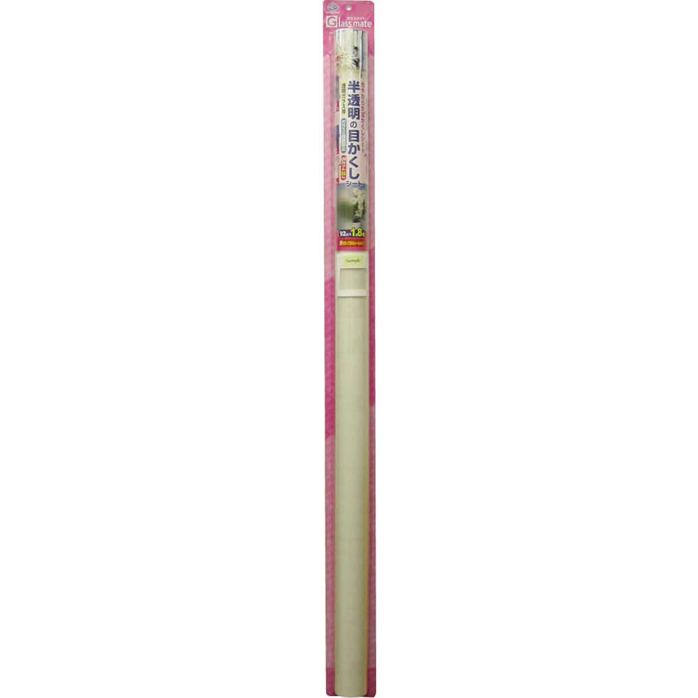 半透明の光やわらか目かくしシート マットL 92×180cm HGM-16L