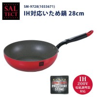 SALTECT(ソルテクト) IH対応 いため鍋 28cm SM-9728(1033671)