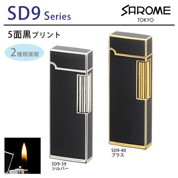 SAROME TOKYO フリントライター 5面黒プリント シルバー・SD9-39