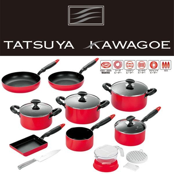 タツヤ・カワゴエ (樹脂ハンドル) キッチンツール10点セット TKM-3000S