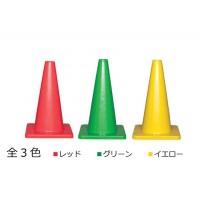 三甲 サンコー ソフトコーン 450H 8Y0126・グリーン